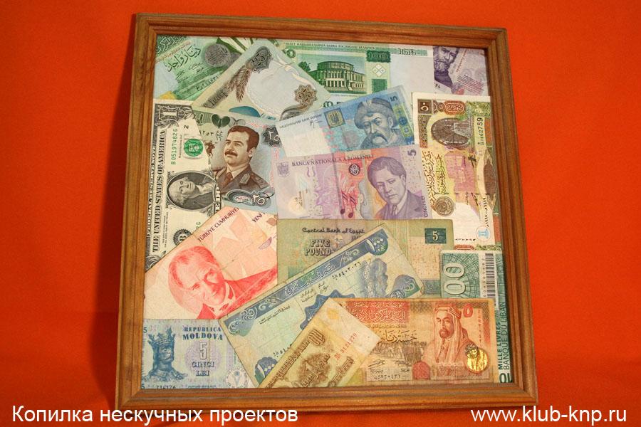 Как сделать денежную картину своими руками