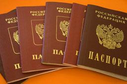 Официальные сайты посольств в Москве. Список