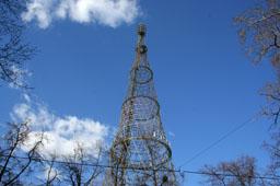 Шаболовская (Шуховская) башня в Москве