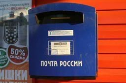 Почтовый эксперимент: скорость доставки писем. Почта России