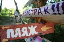 Фестиваль волонтеров «Быть добру» в Калужской области