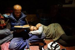 Как организовать экопоселение: книга «Мы строим деревню»