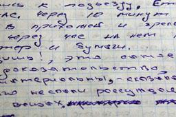Отрывок из моего бумажного дневника. Про стол, бесконечность и плохую погоду