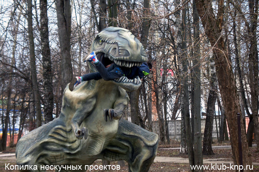 Комсомольский парк в Серпухове