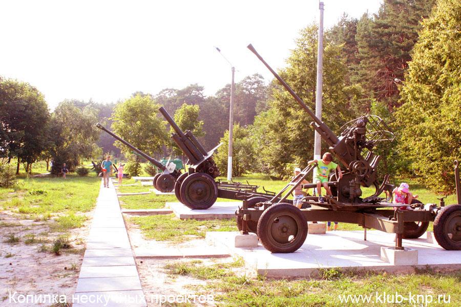 Мемориал Рубеж обороны Протвино