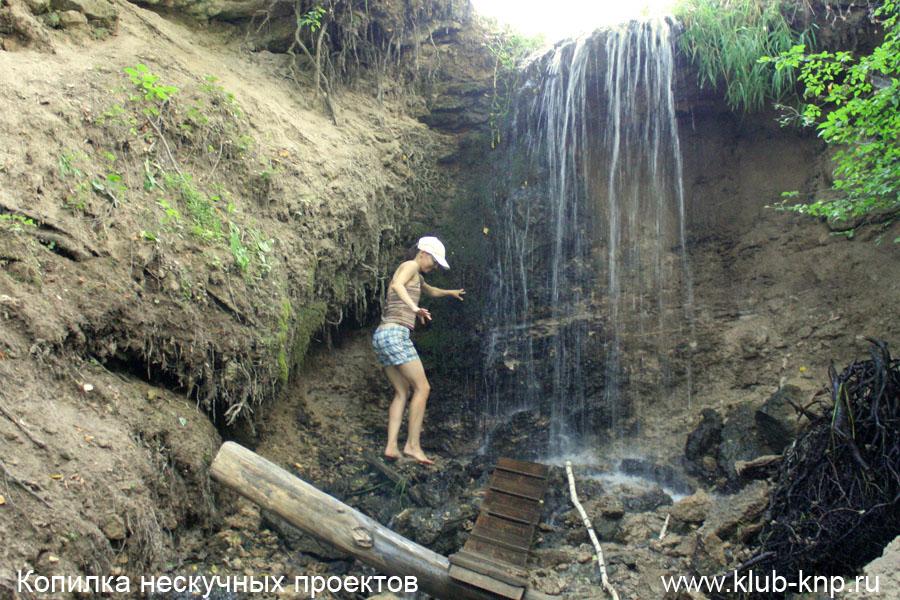 Водопад Калужская Ниагара