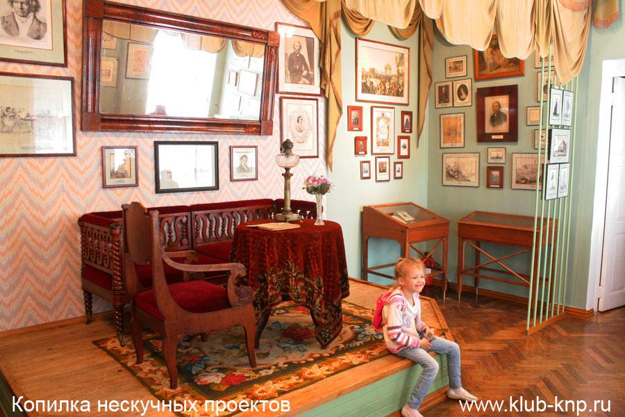 Музей Тургенева в Орле. Фото