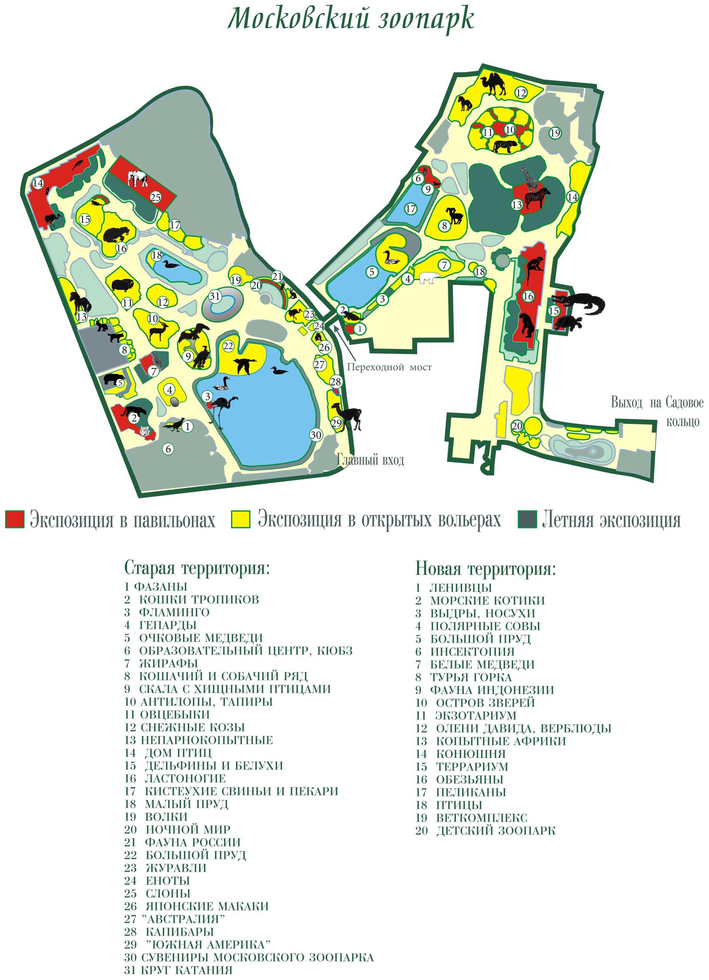 Карта Московского зоопарка