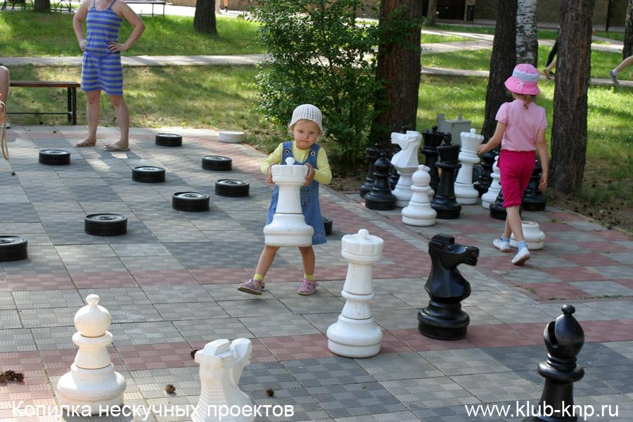 Парк Дракино в Серпуховском районе. Отзыв.