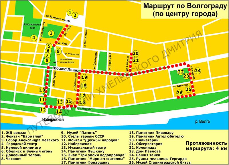 Как выглядит первая часть маршрута по центру Волгограда.
