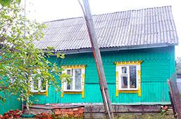 У нас появился свой дом в деревне