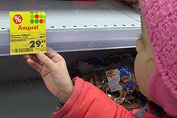 7 занятий-игр, чтоб выучить цифры с ребенком от 3 до 6 лет. Наш опыт