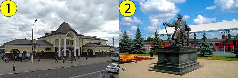 Вокзальная площадь и памятник Савве Мамонтову.