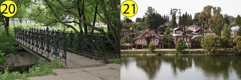 Мост влюбленных и Келарский пруд.