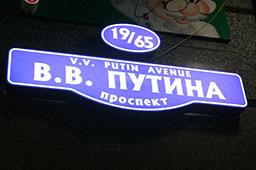 Мои фото города Грозный после поездки в декабре 2016 года