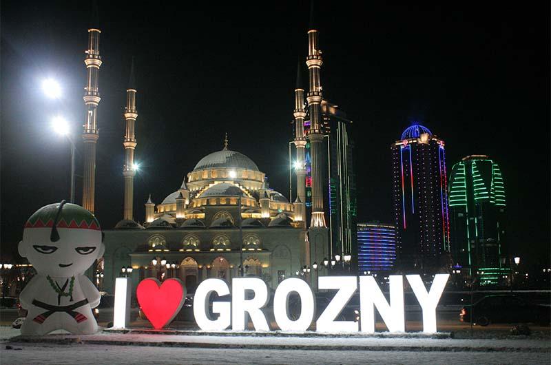"""Мечеть """"Сердце Чечни"""" город Грозный"""
