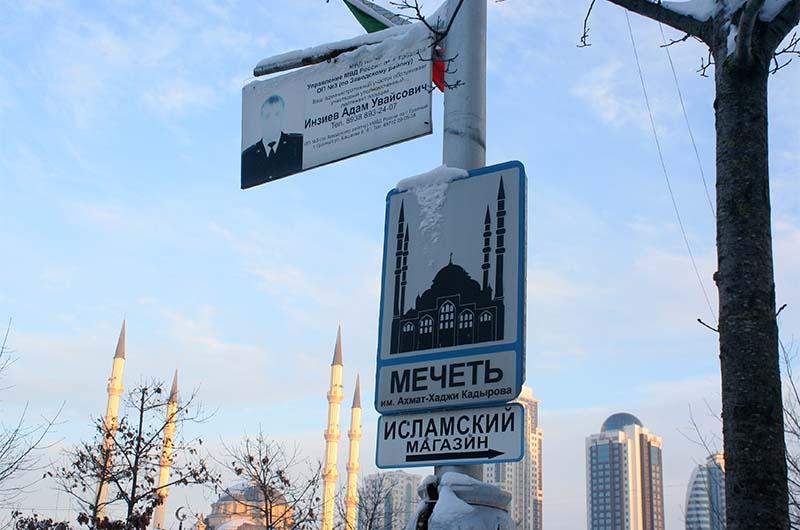Такие таблички висят во многих дворах Грозного. Там написано, кто здесь местный участковый. А вы знаете своего участкового?