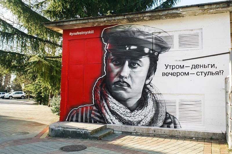 Уличные граффити: Остап Бендер в Сочи, а не в Рио.